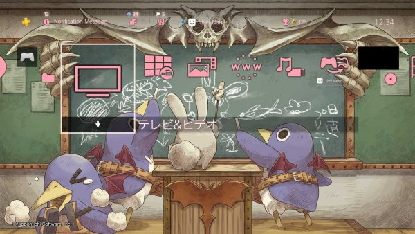 Prinny PS4 Theme